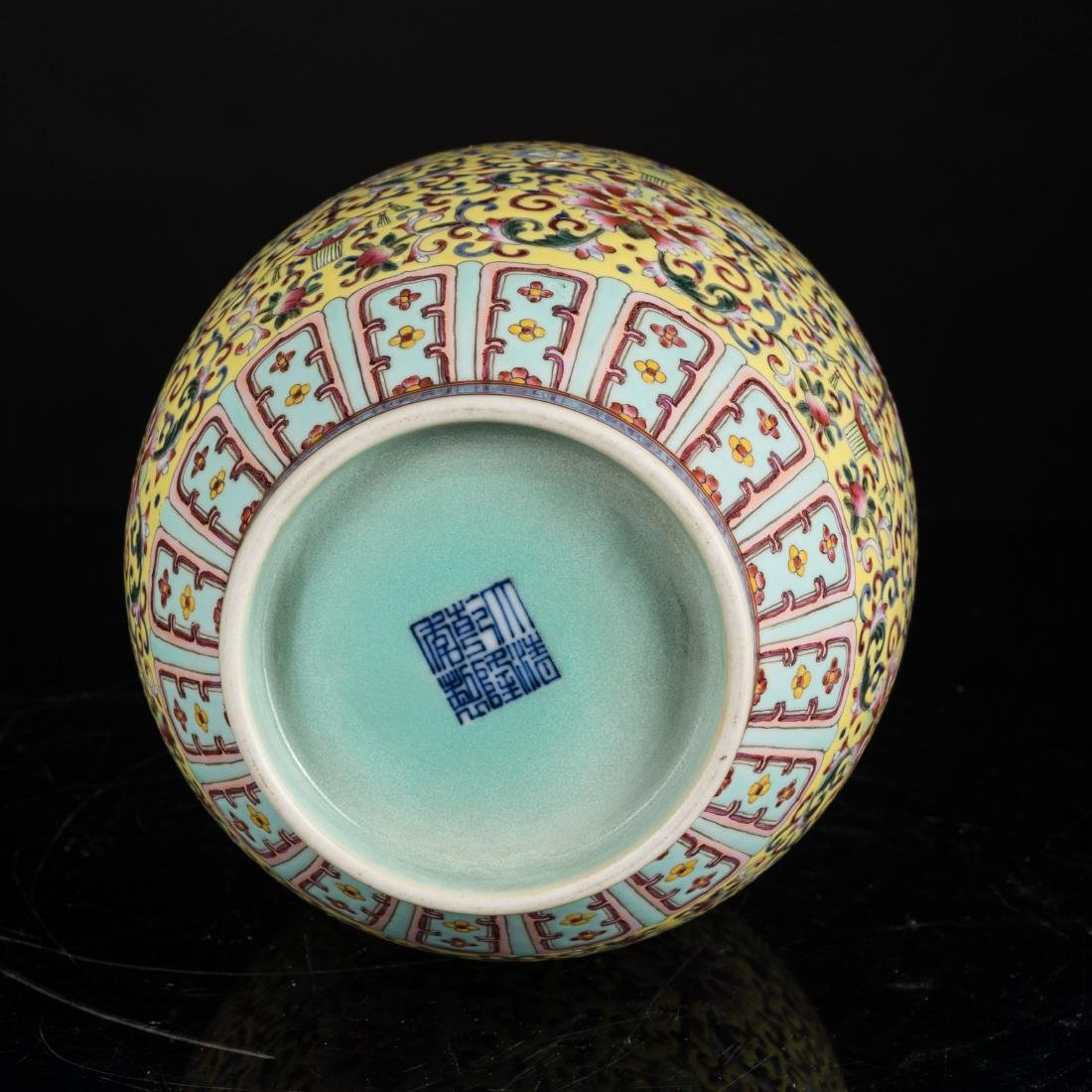 Kuangxu Copied Qianlong Porcelain Vase - 3