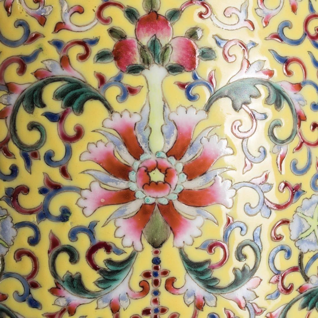 Kuangxu Copied Qianlong Porcelain Vase - 4