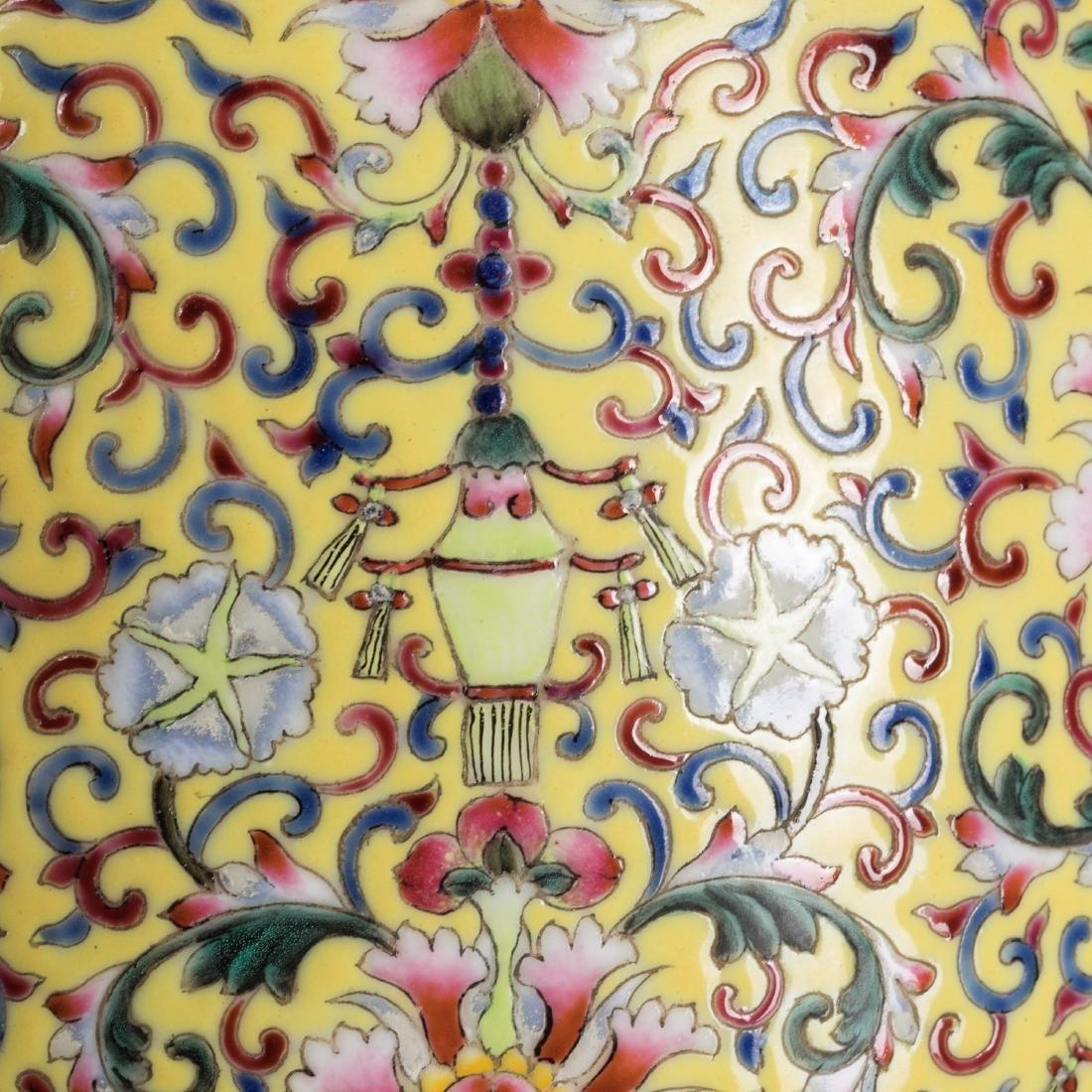 Kuangxu Copied Qianlong Porcelain Vase - 5