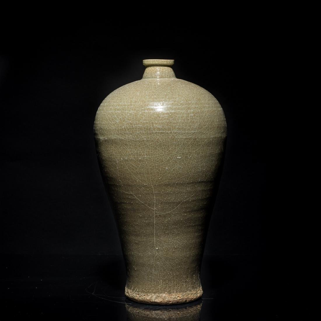 South Song Antique Yue Ware Vase