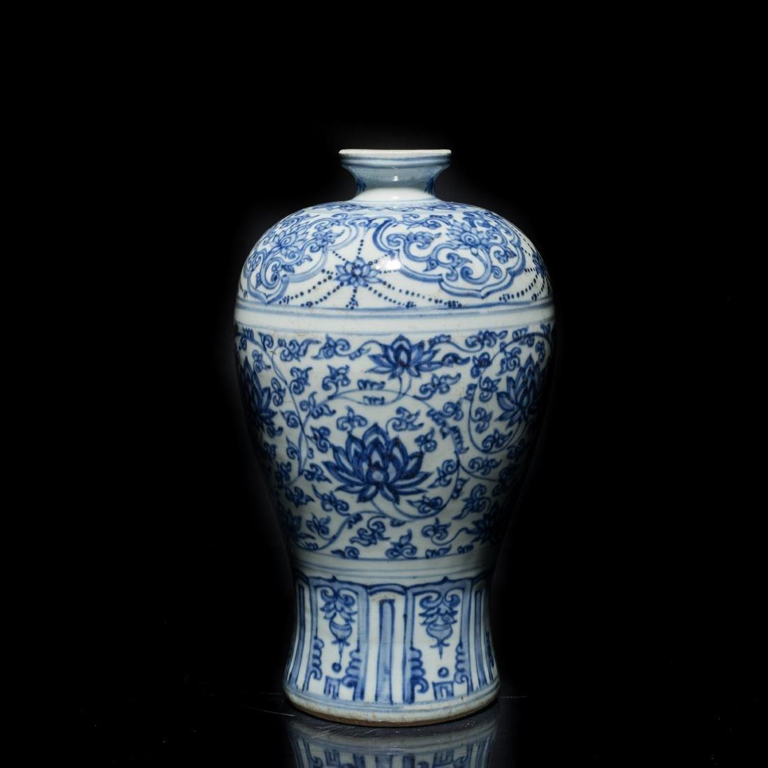 Ming Antique Blue and White Porcelain Vase
