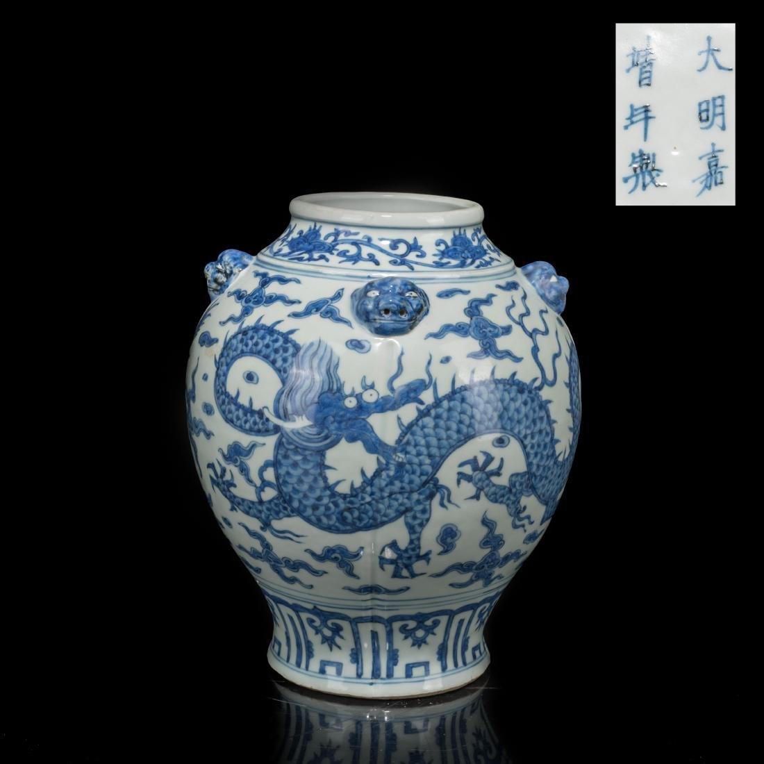 Chinese Antique Jiajing Mark Vase