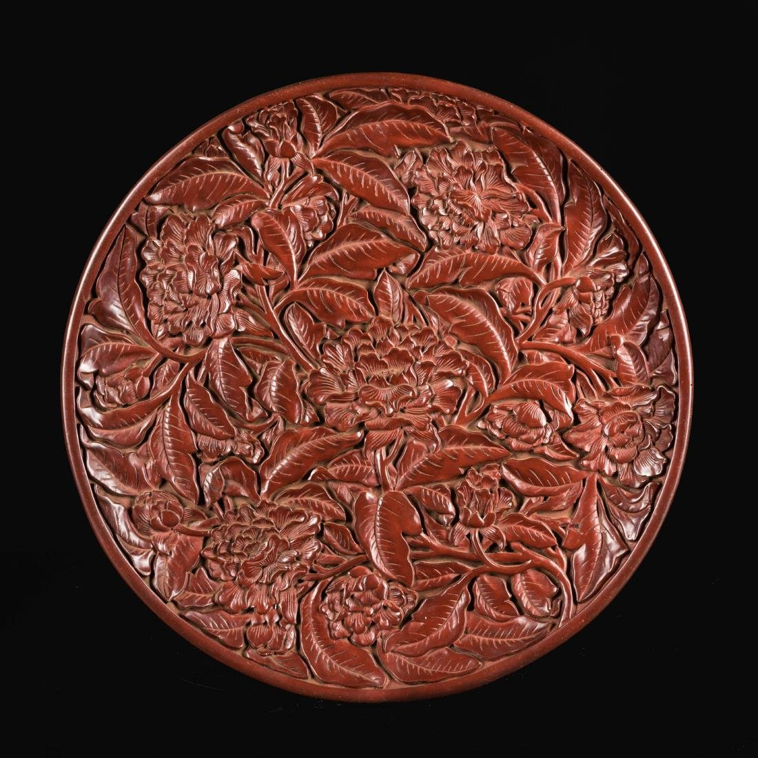 18th Antique Carved Cinnabar Plate