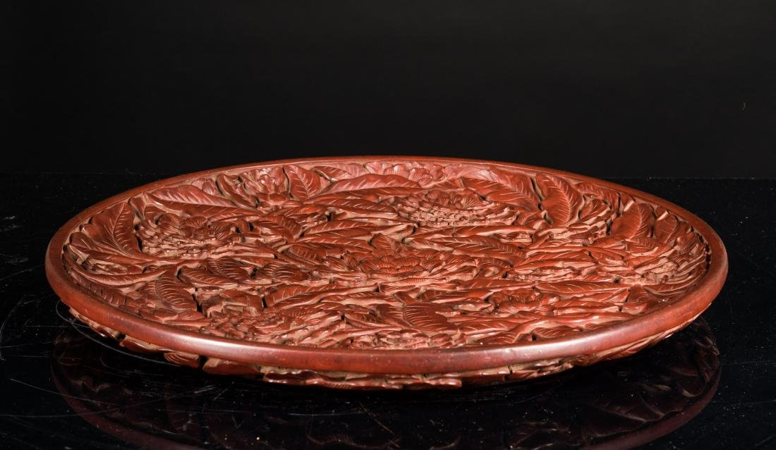 18th Antique Carved Cinnabar Plate - 3