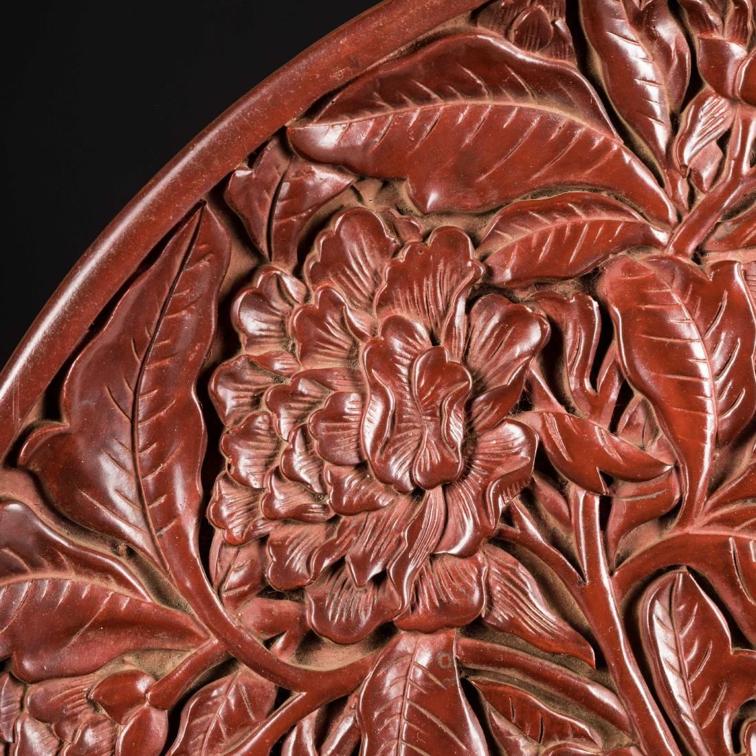 18th Antique Carved Cinnabar Plate - 8