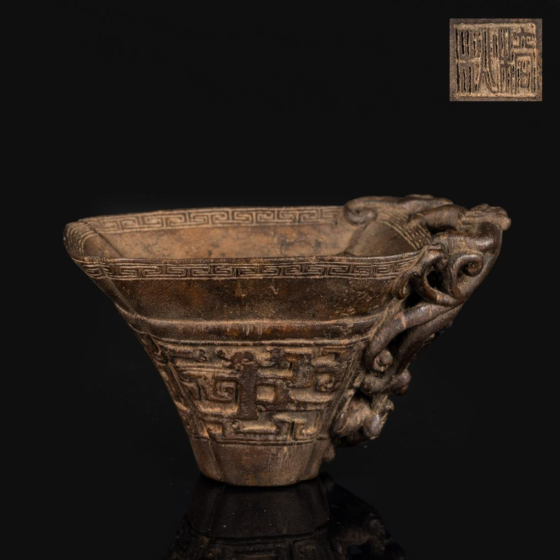19th Antique Carved Agarwood Cup