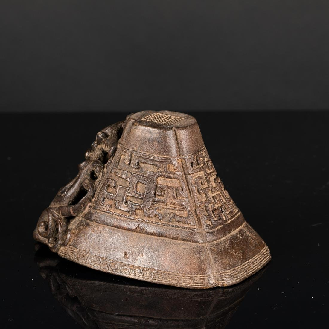 19th Antique Carved Agarwood Cup - 4