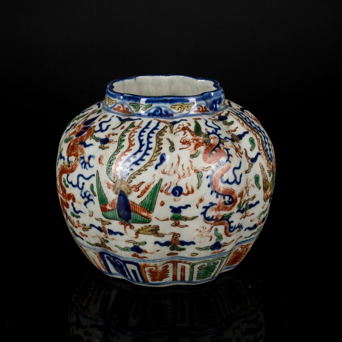 Jiajing Mark Antique Wucai Jar - 2