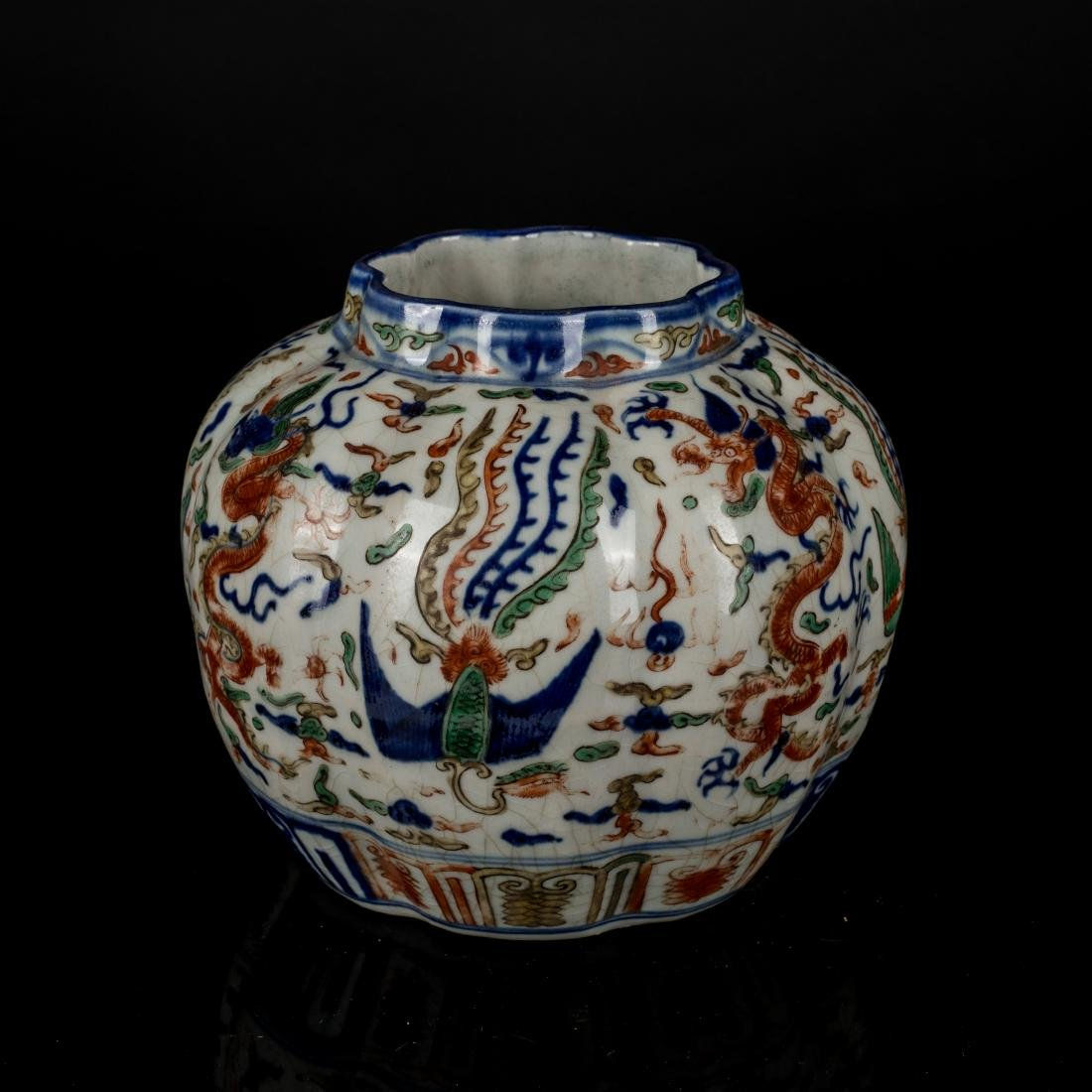 Jiajing Mark Antique Wucai Jar - 3