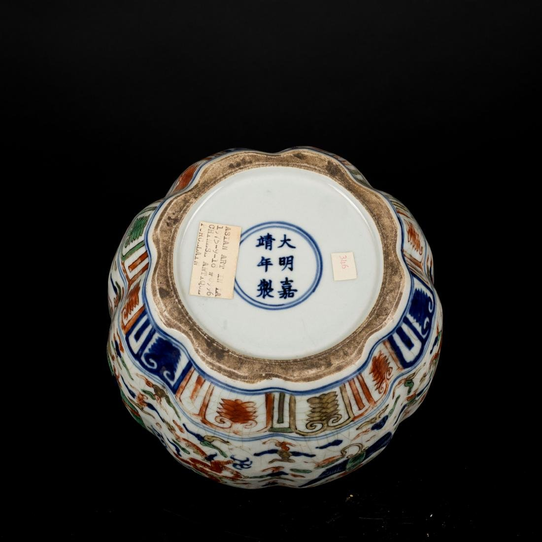 Jiajing Mark Antique Wucai Jar - 5