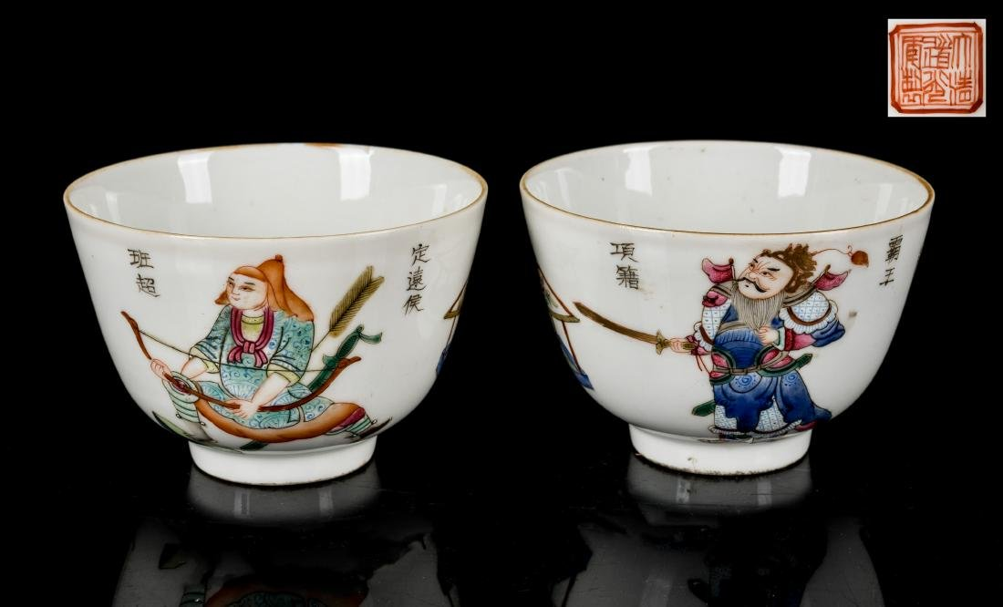19th Antique Pair Taokuang Famille Rose Cups