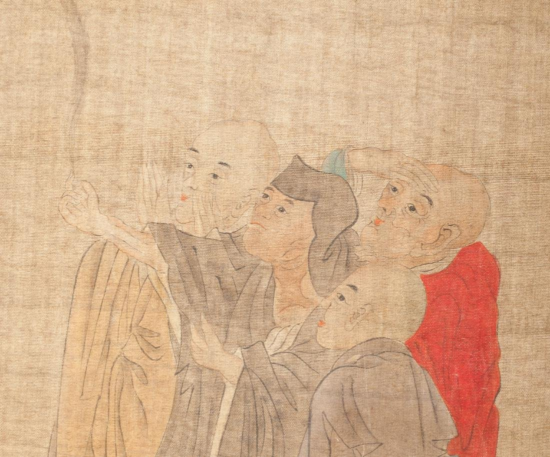 Chinese Antique Figural Painting - 2