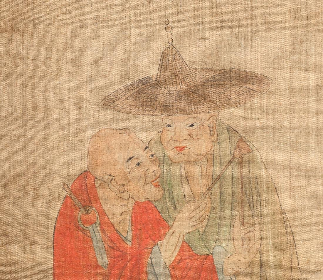 Chinese Antique Figural Painting - 3