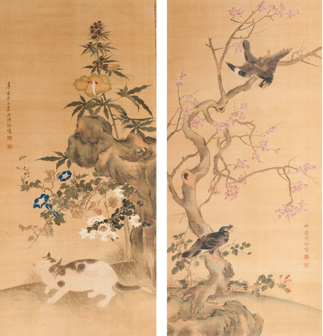 Chinese Antique Pair of Paintings