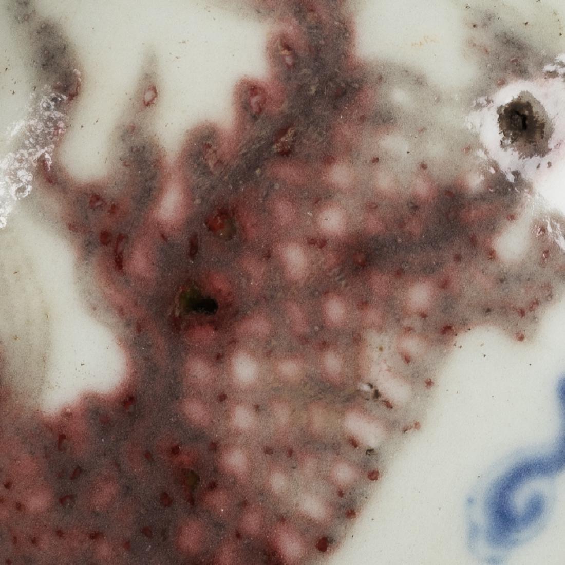 Late Ming Antique Porcelain Jar - 10