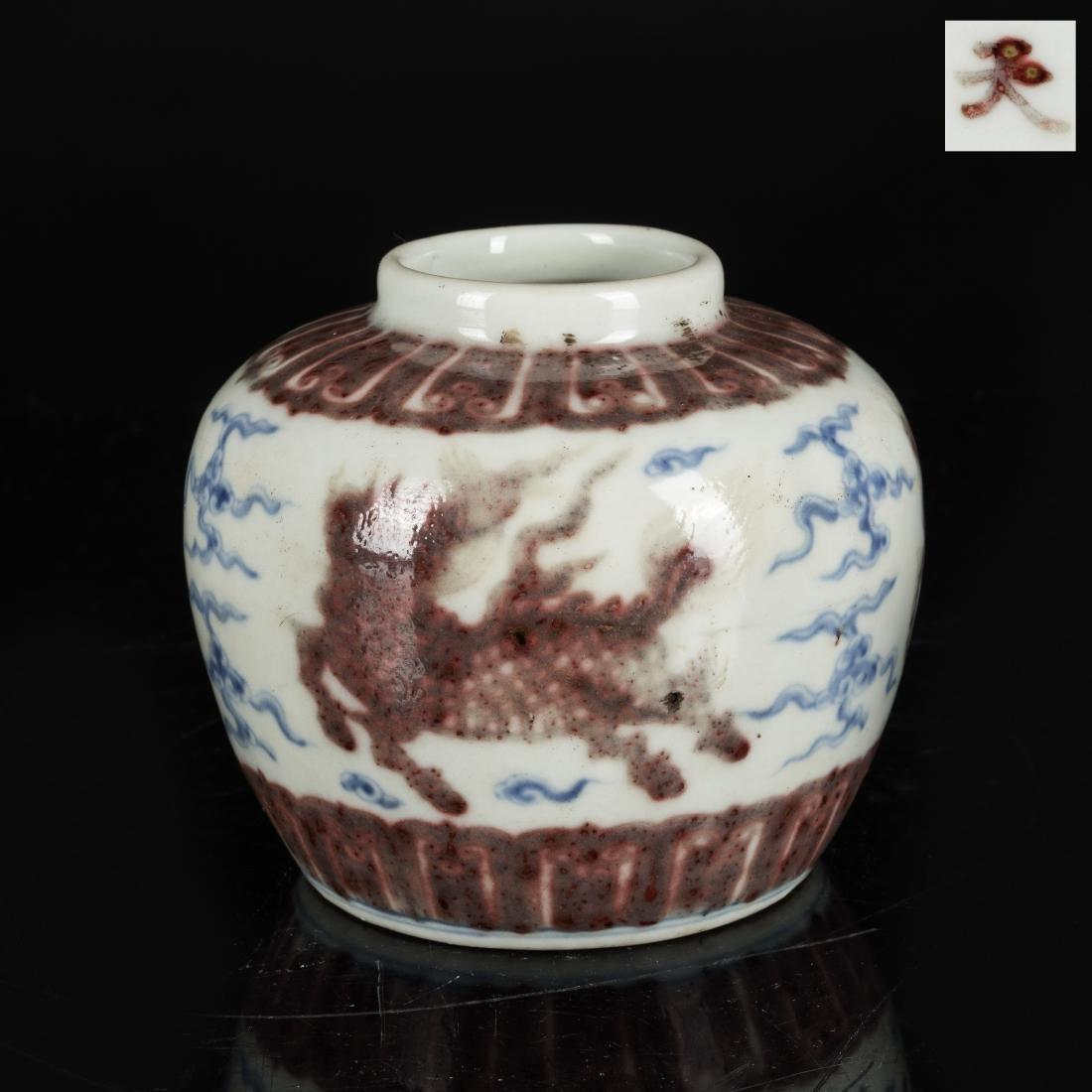 Late Ming Antique Porcelain Jar
