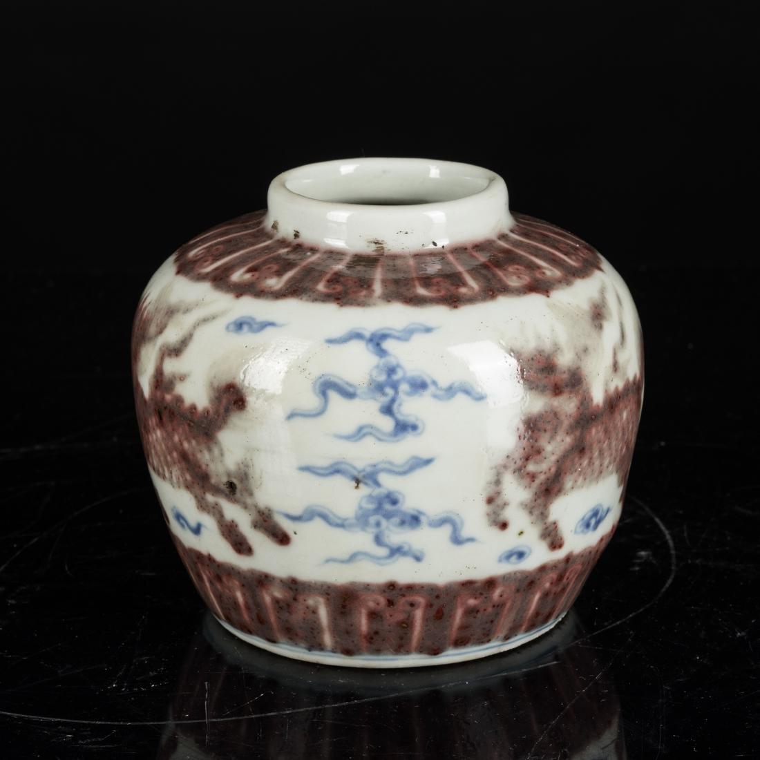 Late Ming Antique Porcelain Jar - 2