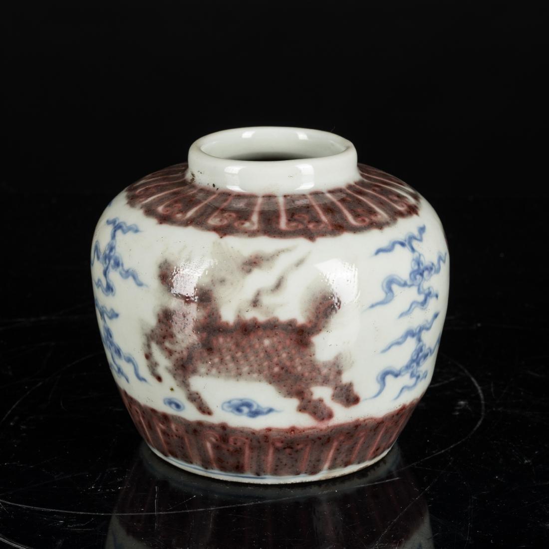Late Ming Antique Porcelain Jar - 3
