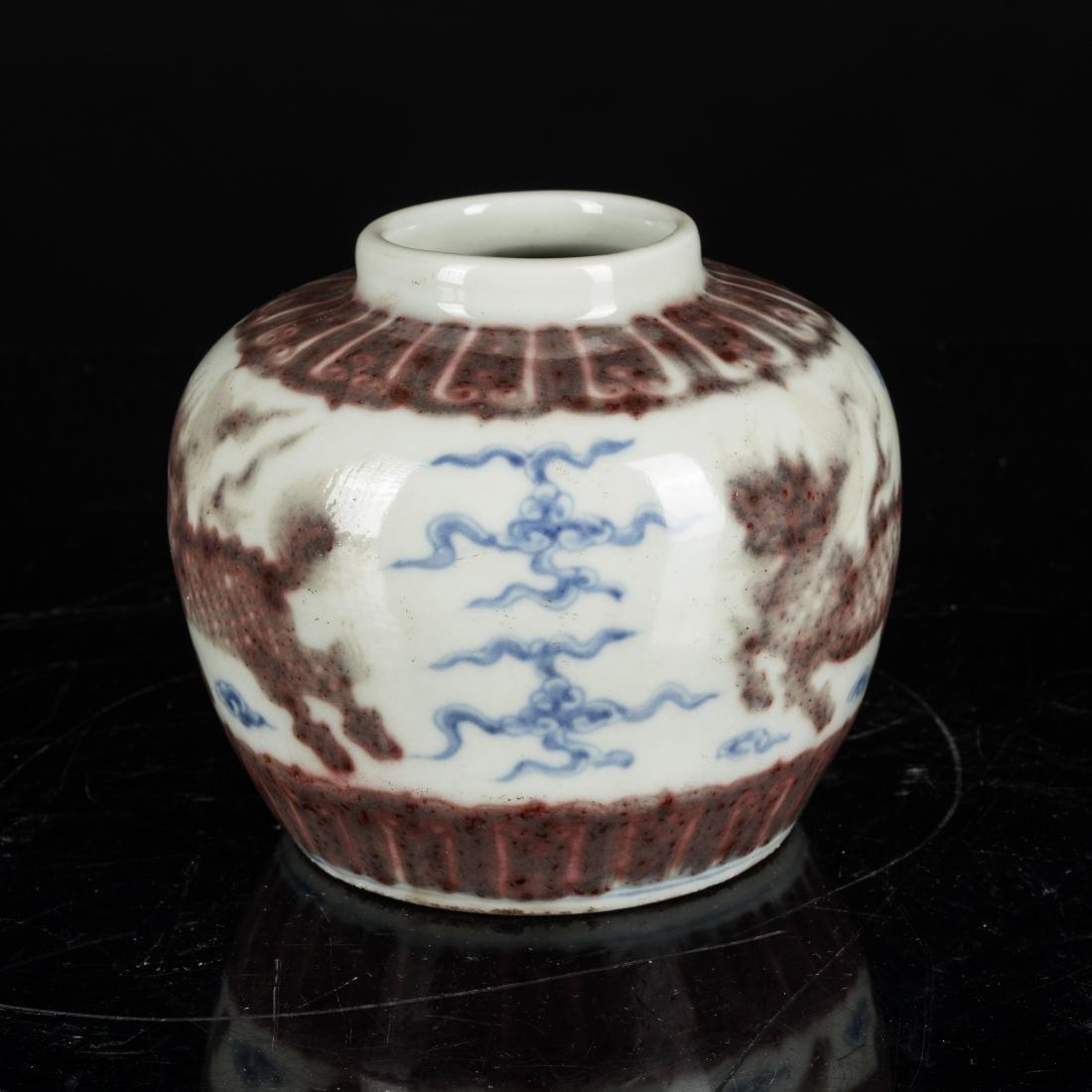Late Ming Antique Porcelain Jar - 4