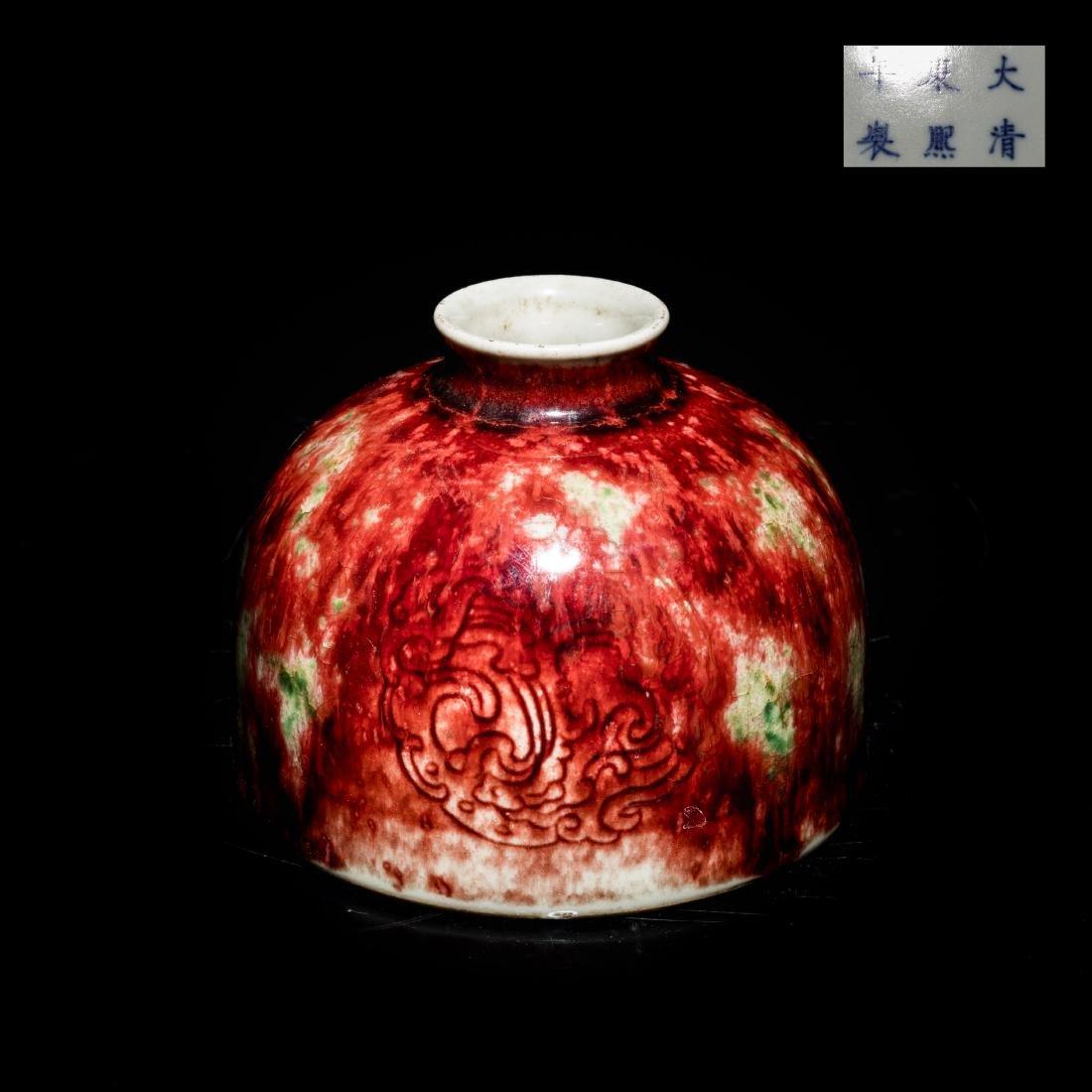 18th Antique Copper Red Porcelain Zun Vase