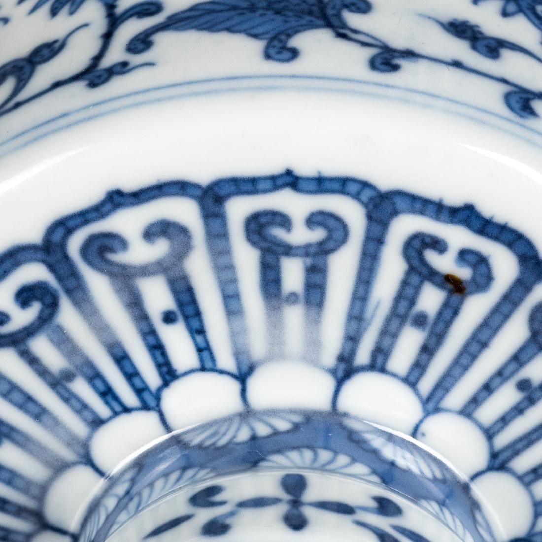 Qianlong Mark Blue & White Stem Cup - 6