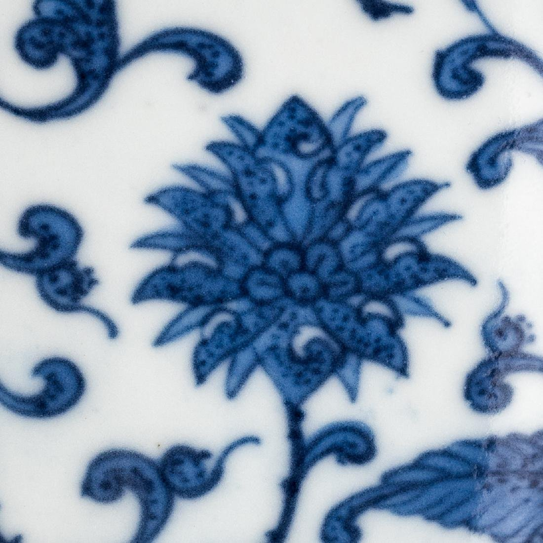 Qianlong Mark Blue & White Stem Cup - 8