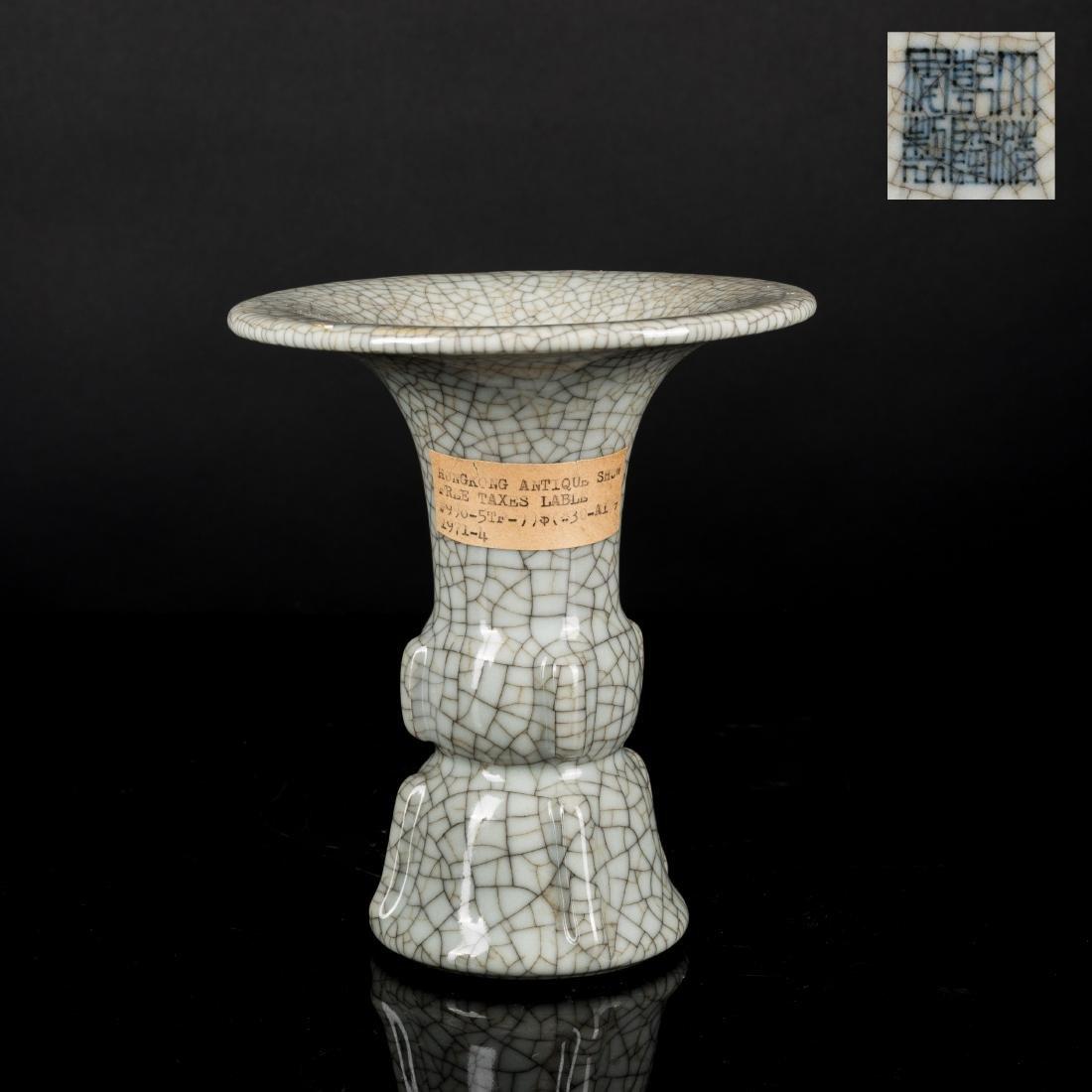 18th Antique Ge-Type Vase