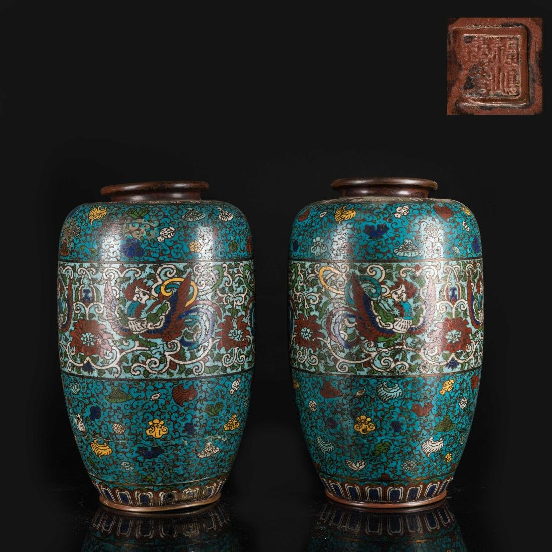Ming Antique Pair of Cloisonne Vases