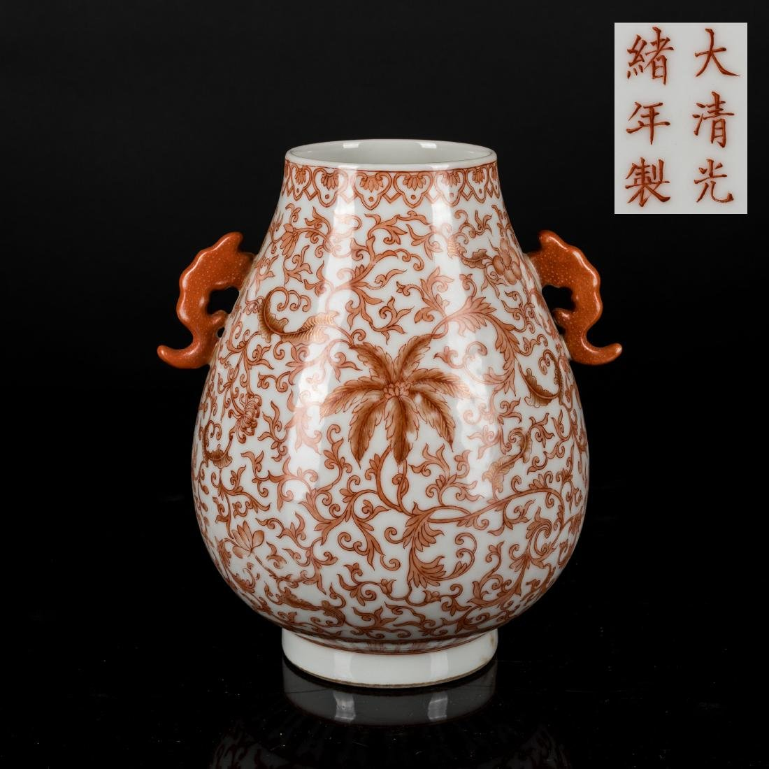 19th Chinese Antique Coral Red Porcelain Vase