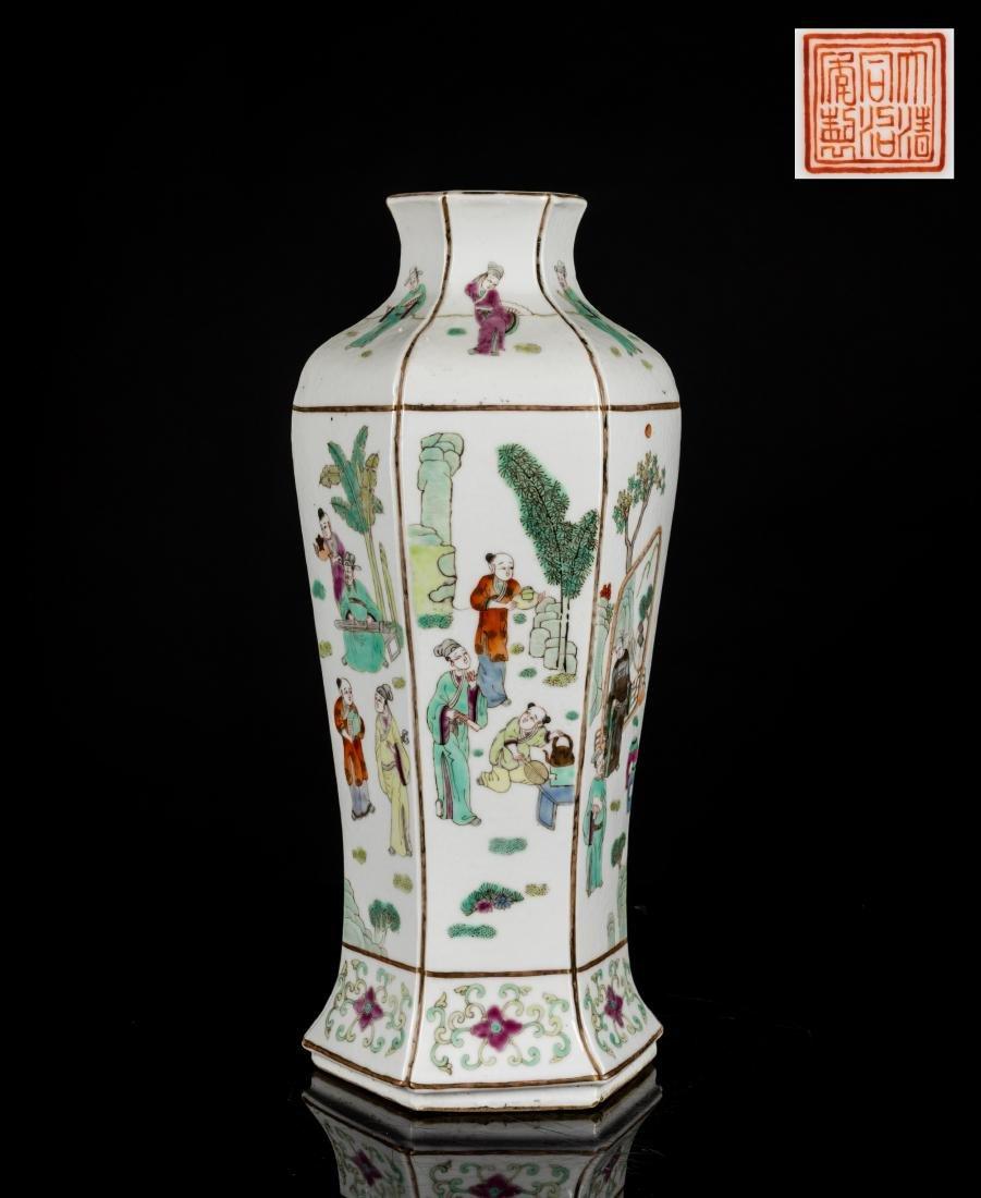 19th Antique Famille Rose Vase