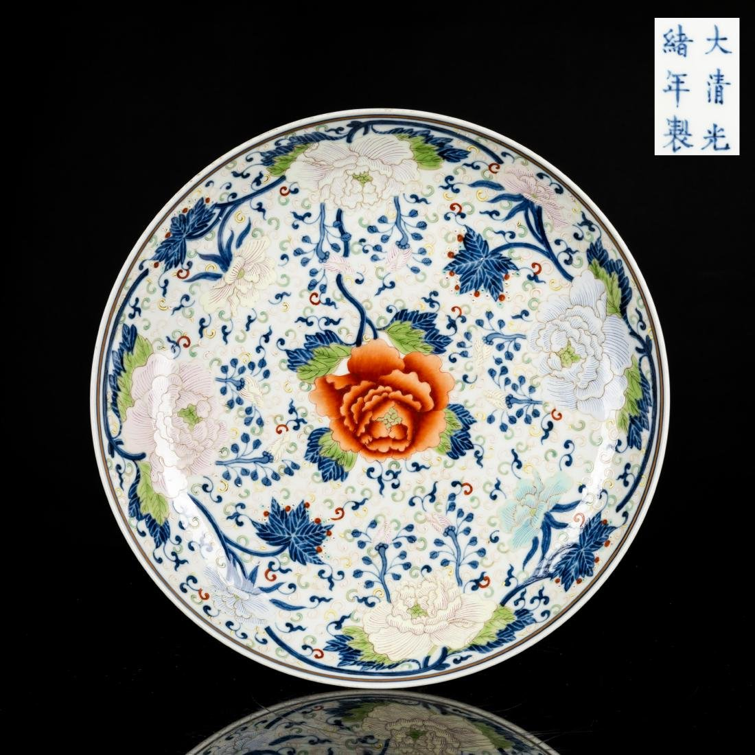 19th Antique Famille Rose Plate