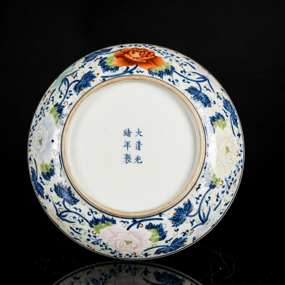 19th Antique Famille Rose Plate - 2