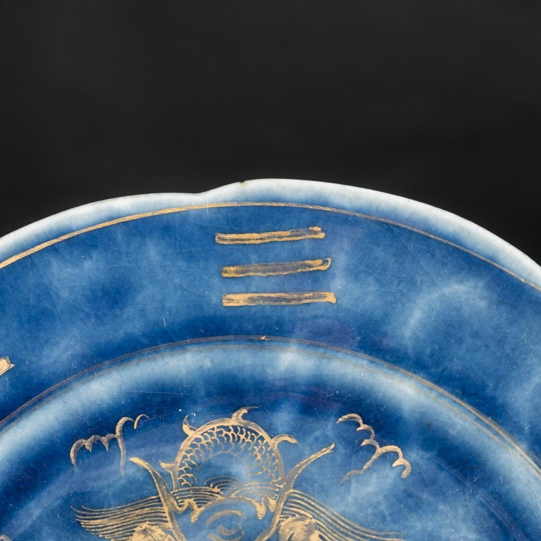 18th Qianlong Period Antique Style Plate - 5