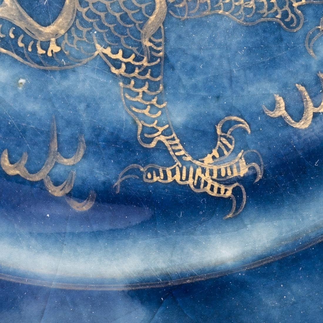 18th Qianlong Period Antique Style Plate - 6