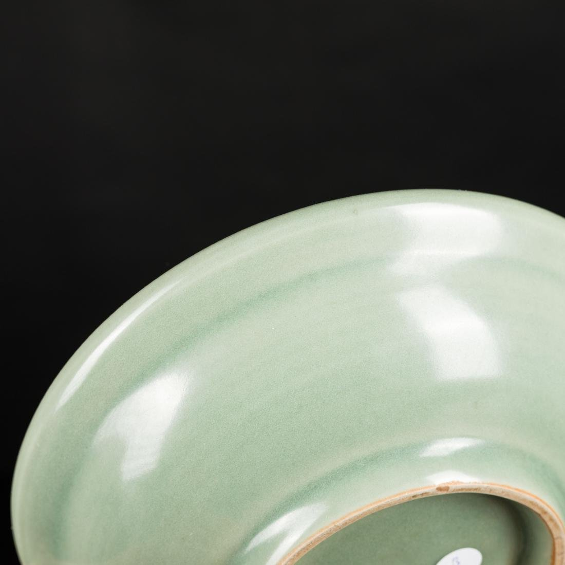 Ming Antique Longquan Dish - 7
