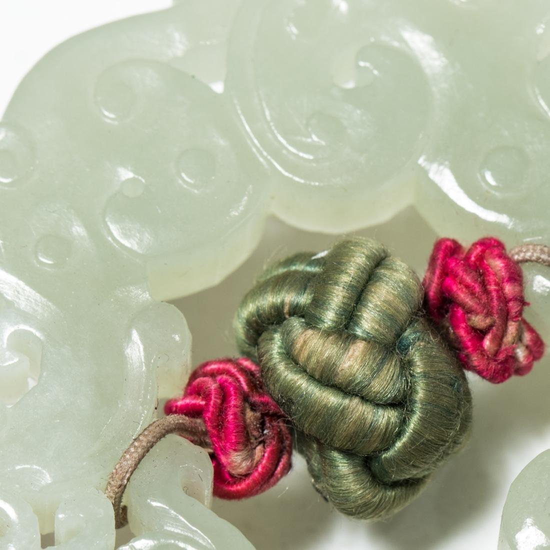 19th Antique Jade Pendant - 7