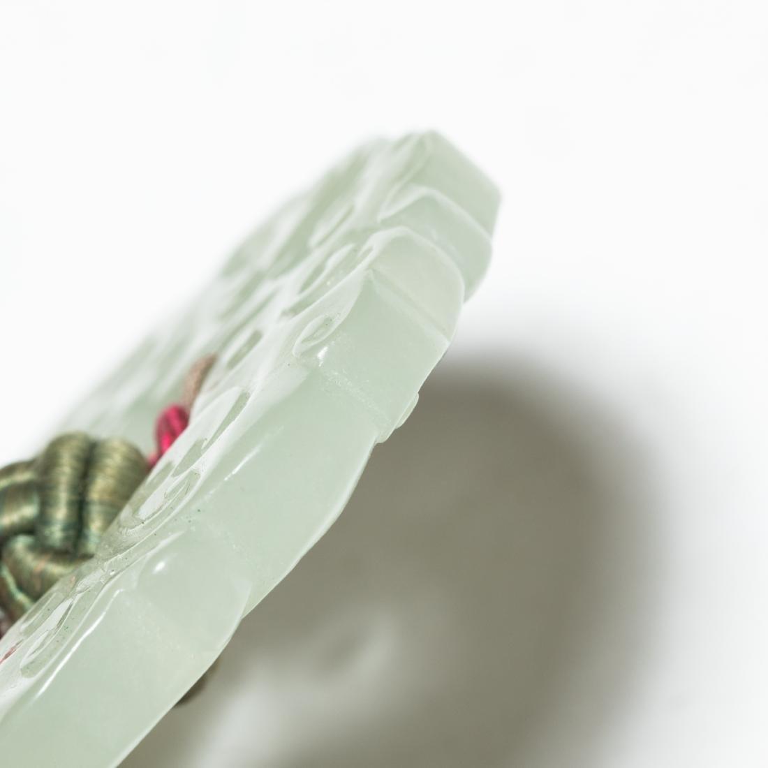 19th Antique Jade Pendant - 8