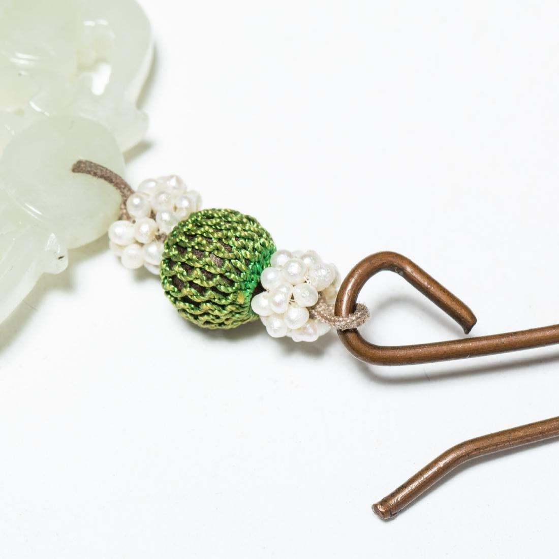 19th Manchu Style Antique Jade Pendant - 10