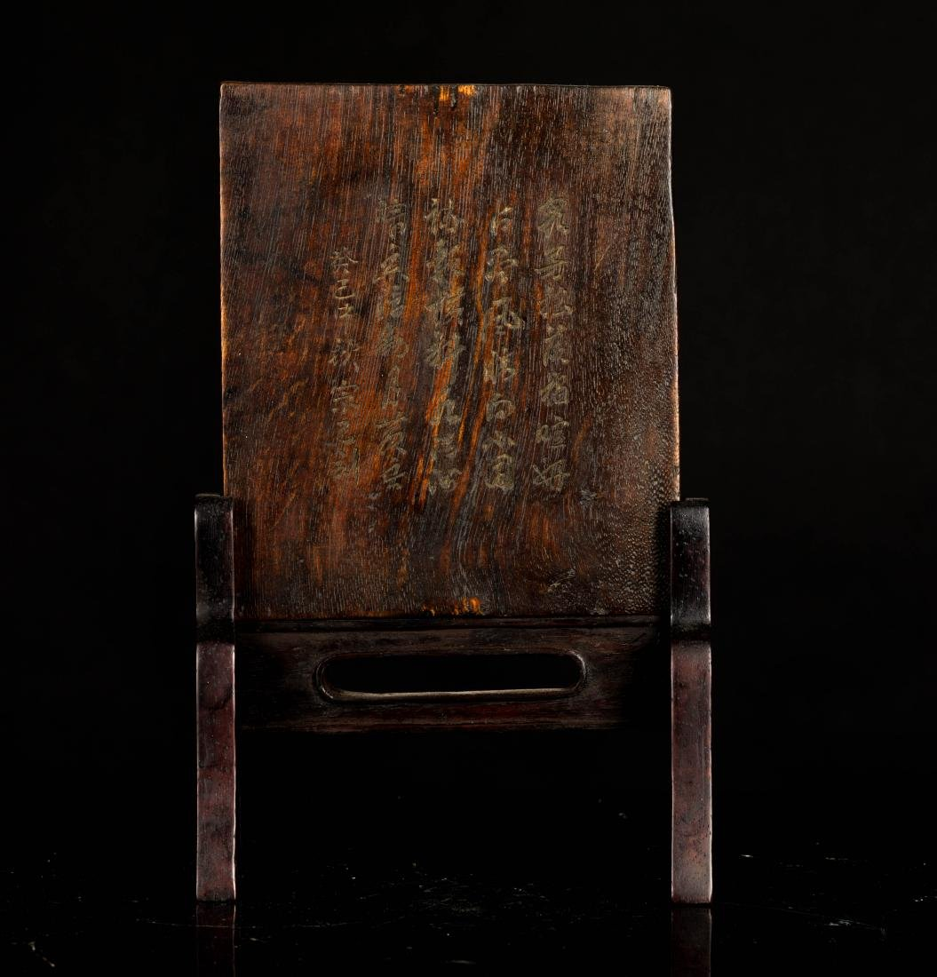 19th Antique Agarwood Carved Plaque with Rosewood Stand - 3