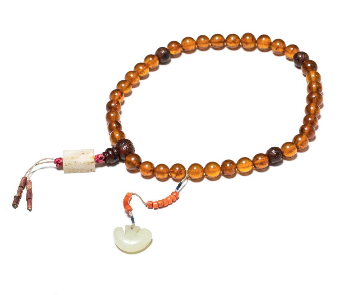 19th Antique Amber Prayer Beads