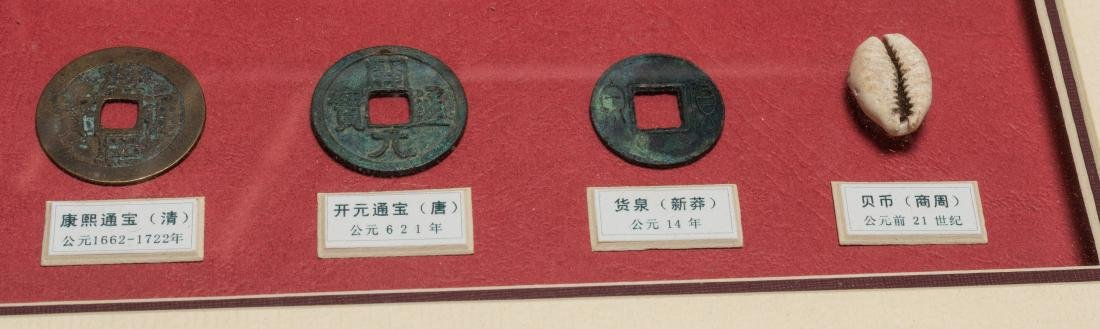 Collection Of Ancient Chinese Coins - 2
