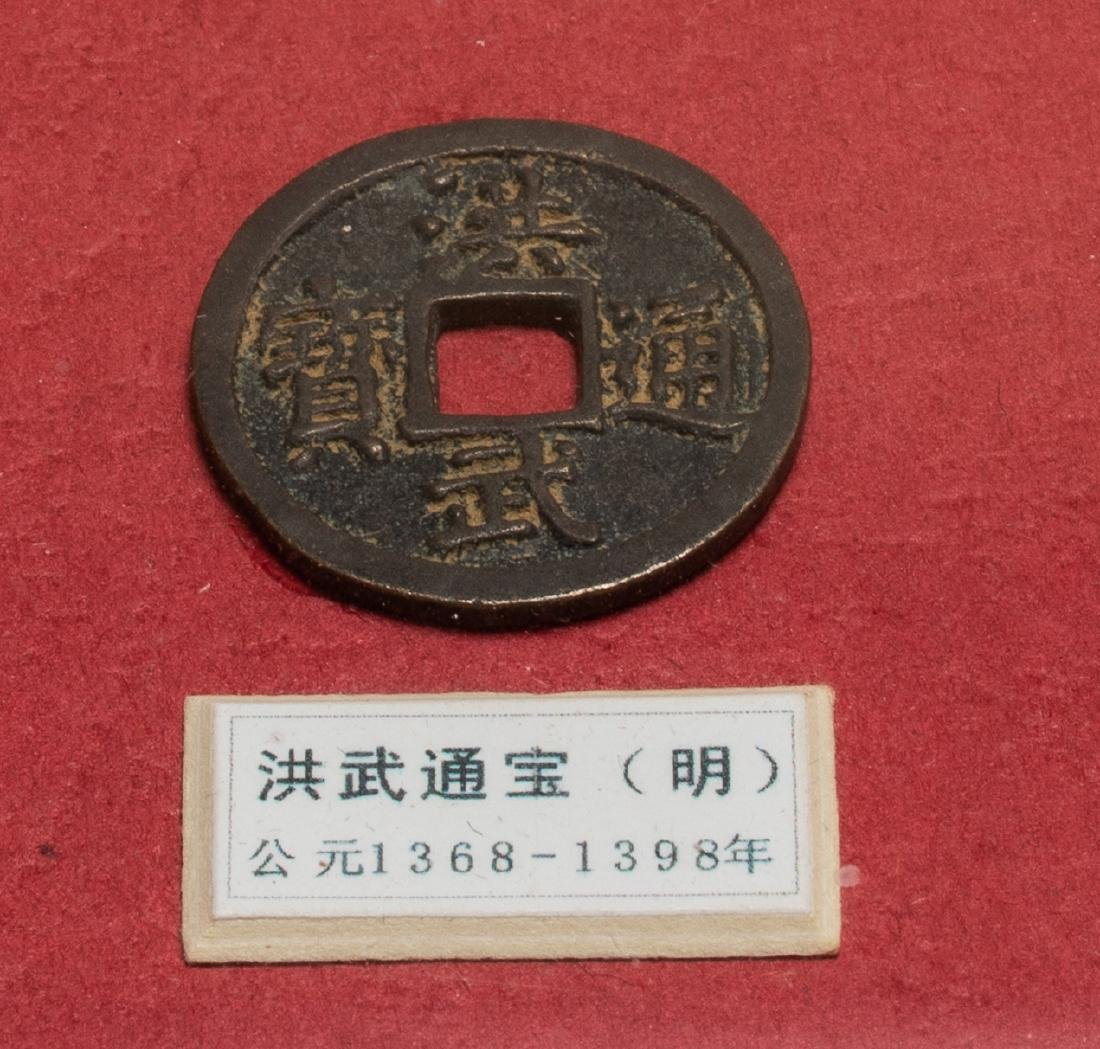 Collection Of Ancient Chinese Coins - 3