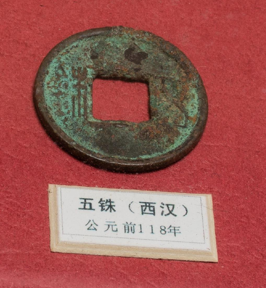 Collection Of Ancient Chinese Coins - 4