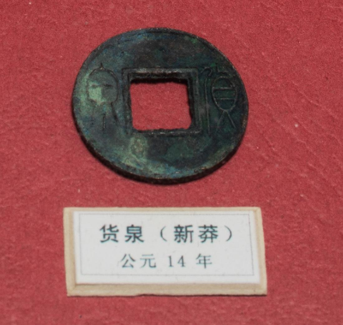 Collection Of Ancient Chinese Coins - 5