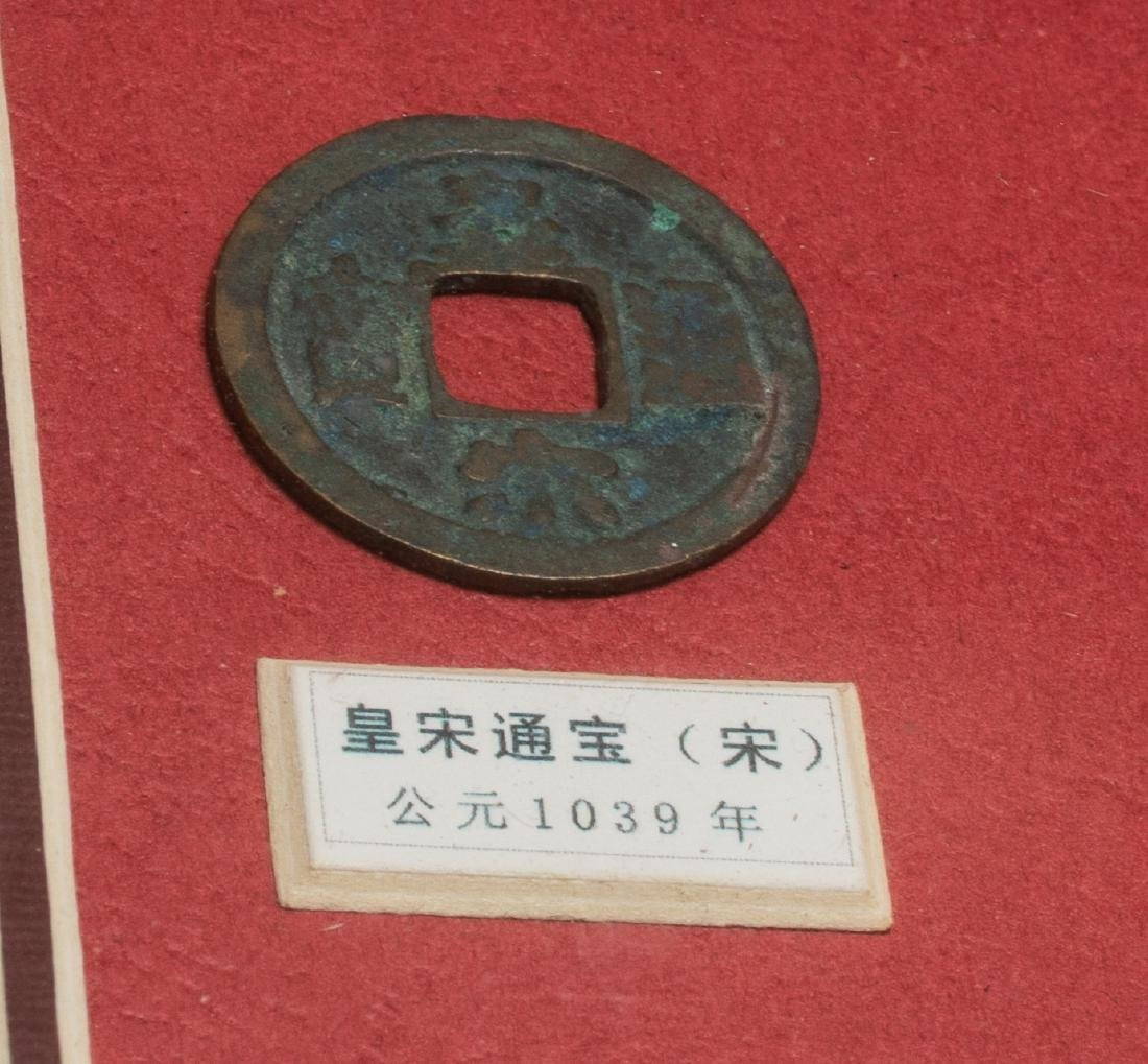 Collection Of Ancient Chinese Coins - 6