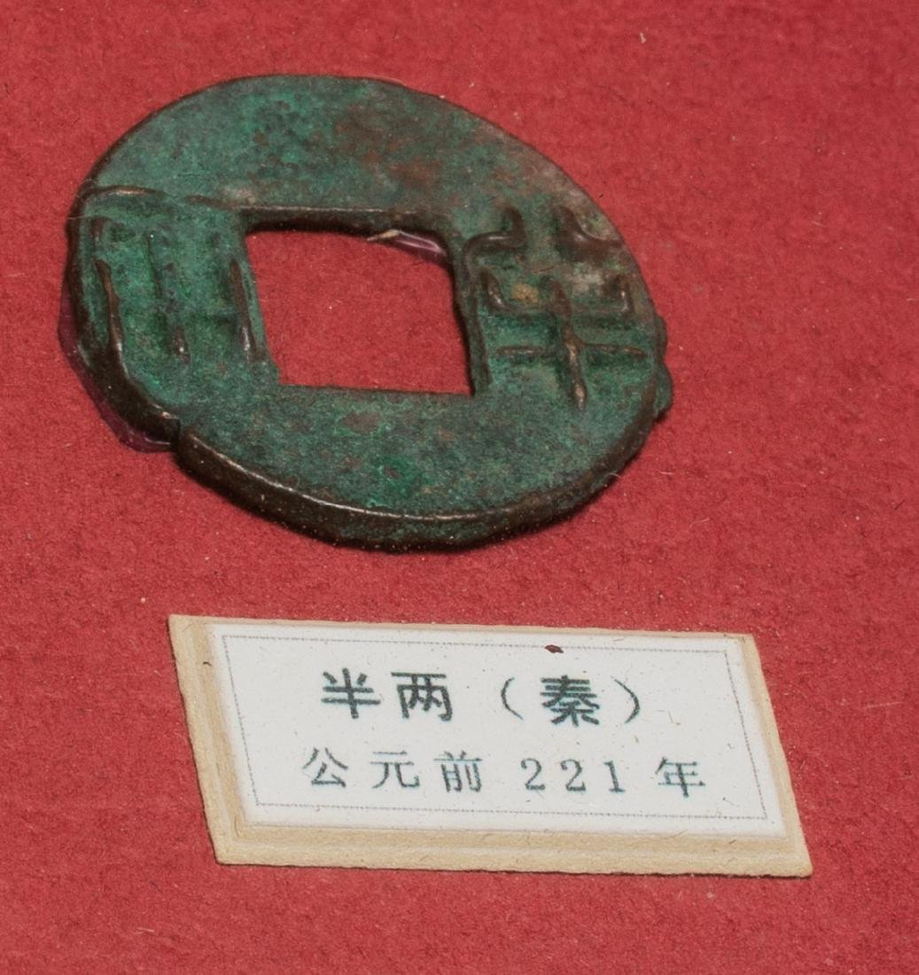 Collection Of Ancient Chinese Coins - 7