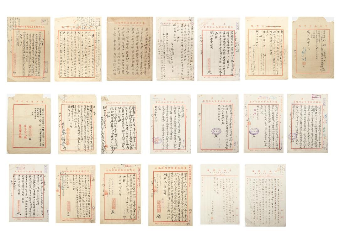 Vintage Chinese Documents