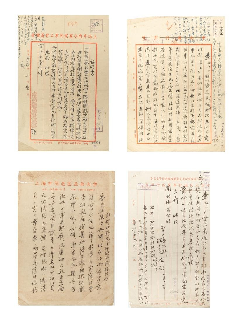 Vintage Chinese Documents - 2