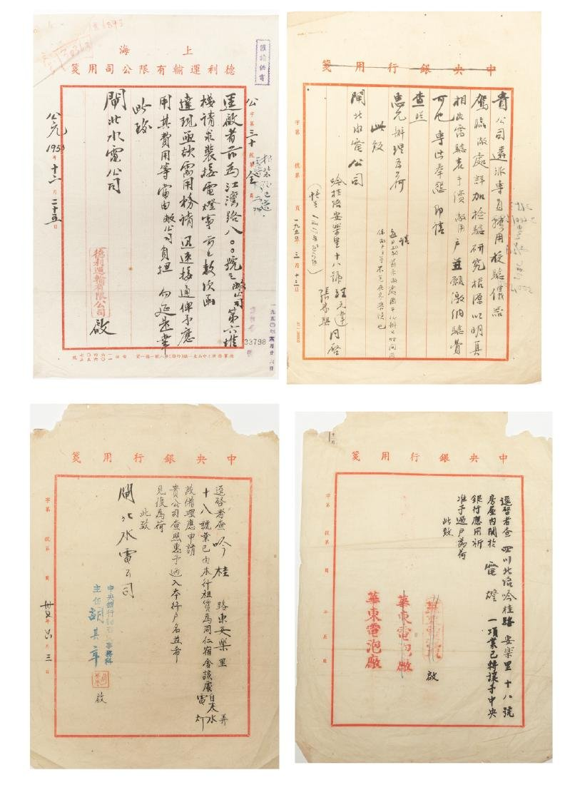 Vintage Chinese Documents - 3