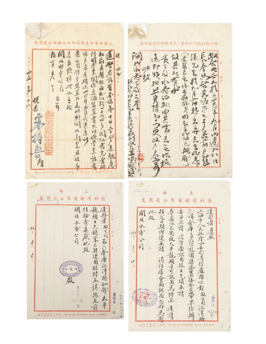 Vintage Chinese Documents - 4